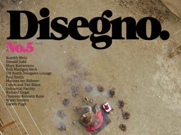 designo5