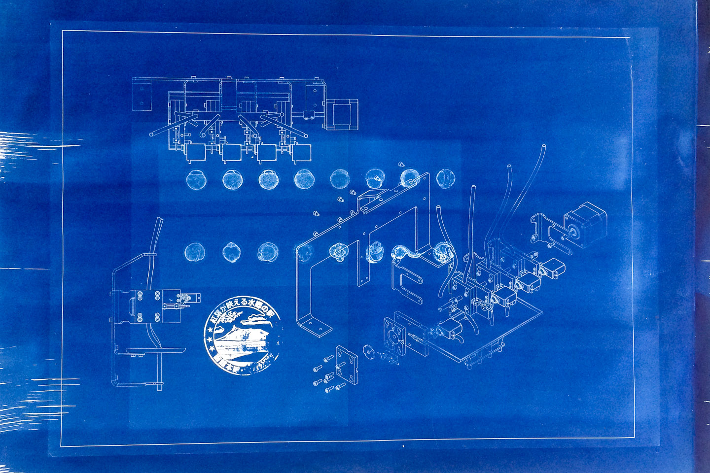 blueprint-sterile6-1440